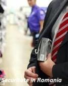 Securitate retail