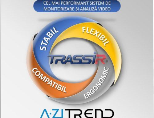 Trassir Active POS